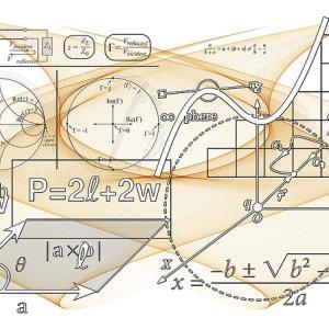 <横浜国立大学2020年度数学入試問題と、共通テストの数学プレテスト>