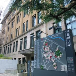 <早稲田大学、計10回の入学式を開催、関係者ではありませんが、うれしいです>