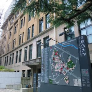 <早稲田大学、オンライン授業に関する調査結果、2020年度秋学期>