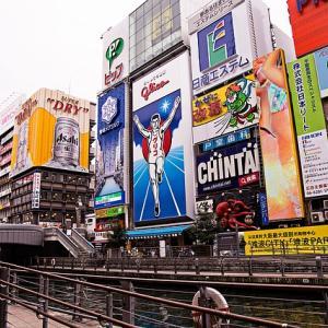 <ワクチンの大学拠点接種、17大学中5大学が大阪に集中、なぜですか?>