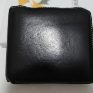 万双「ブライドル 二つ折り財布(小銭入付)」~経年変化5年目~
