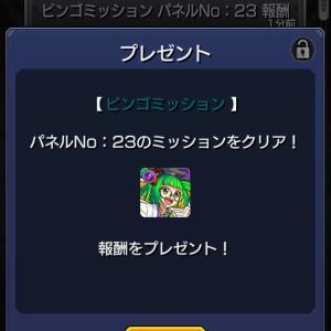新EX 空弥