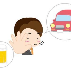 飲食店で飲酒運転者を捕まえた話【警察に連絡したら大変だった】