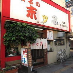 中華料理 末っ子 (板橋区大山)