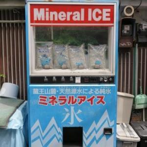 ミネラルアイス自動販売機