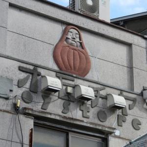 月島さんぽ (中央区月島)