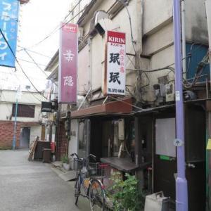 餃子の店珉珉(ミンミン) (品川区小山)