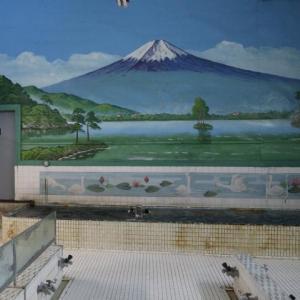 小平浴場 小平市津田町3丁目4−22