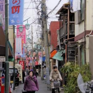 「鳩の街」を歩く② 2013年