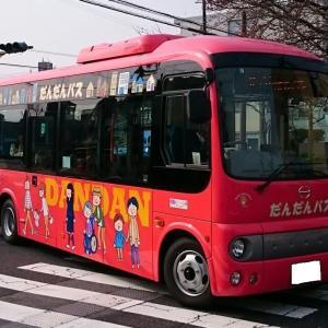 鳥取県米子市循環バス「だんだんバス」「どんぐりコロコロ」