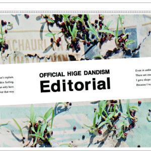 楽天、Official髭男dismの新作アルバム『Editorial』に付属する「楽天ブックス」限定先着特典を公開