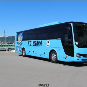 【F.C.大阪】F.C.大阪 オリジナルラッピングバス 完成のお知らせ – チームが使用しない際には日本交通株式会社が運行されております高速路線バス(大阪~鳥取線ほか)として使用