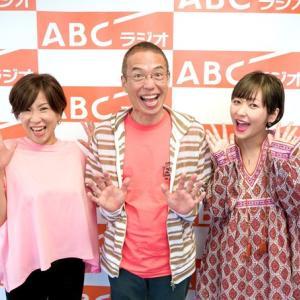 「ドッキリ!ハッキリ!三代澤康司です」新パートナーは中野涼子&近藤夏子!
