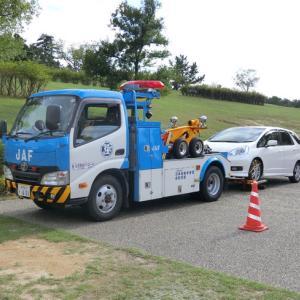 【JAF鳥取】「チュウブ鳥取砂丘こどもの国」にて交通安全イベントを開催します。 – はたらく自動車が大集合!JAFレッカー車のほかにも、パトカーや白バイ、キャリヤカ―など。車と一緒に記念撮影もできます
