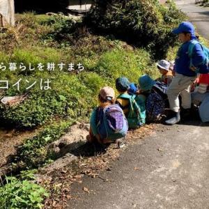 鳥取県智頭町、多世代のつながり促進にコミュニティ通貨「まちのコイン」を2021年10月1日㈮から本導入