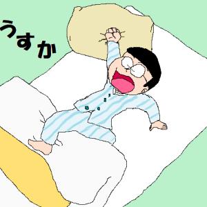 『 今日はぐっすり寝れた 』 と 【 今日の体調管理 8/4 】