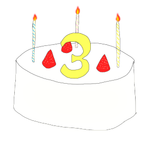 『 3歳の誕生日 』 と 【 今日の体調管理 9/20 】