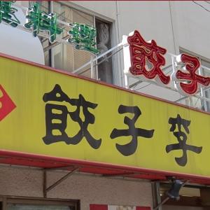 福岡グルメ 餃子・うなぎ・ラーメン