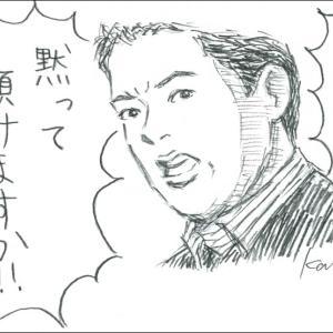 「緊急取調室」田中哲司さんと大倉孝二さん