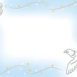 マヤ暦「青い鷲」はどんな人?使命・相性・恋愛特性など徹底解説
