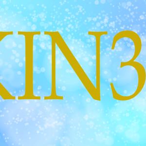 KIN33のエネルギー・有名人|赤い空歩く人×青い手×音7