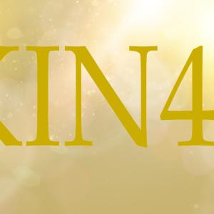 KIN46のエネルギー・有名人|白い世界の橋渡し×黄色い太陽×音7