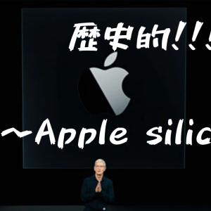 【ARM製Mac】登場!発売日と対応機種は?