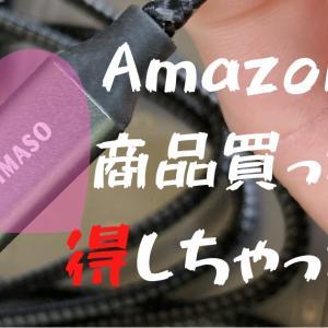 Nimasoから届いたAmazonギフトメールがとんでもなく太っ腹だった♡って話