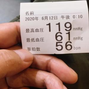 札幌中古住宅市場は5月も大幅成約減! 【レインズ 5月月例速報】