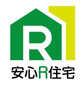 安心R住宅とは・・・中古住宅市場の基礎知識①