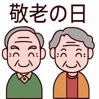 本年末までがチャンス!住宅ローン控除が10年→13年・・・中古住宅市場の基礎知識③