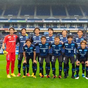 Jリーグ再開後のガンバ大阪はどういうサッカーをするのか?をあーだこーだ言ってみよう!〜今年のシステムと選手配置についてあーだこーだ言う回〜
