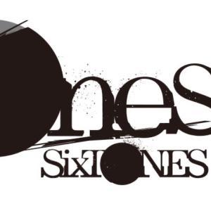 【ネタバレ注意】「SixTONESアリーナツアー2021『on eST』」セットリスト