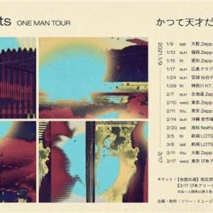 【ネタバレ注意】Creepy Nuts One Man Tour 「 かつて天才だった俺たちへ」セットリスト