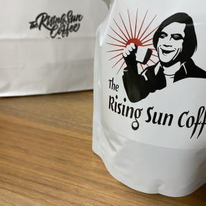 【勝手にコーヒー豆紹介】After Surf Blend(ザライジングサンコーヒー)