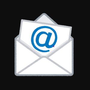 アンケートモニター用のメールアドレスに関して