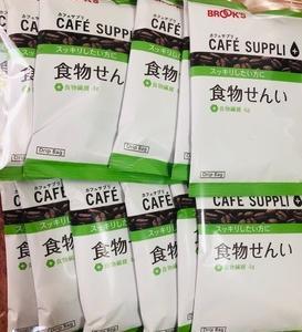 ☆カフェサプリ☆