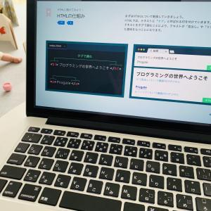 プログラミングの勉強始めました💻