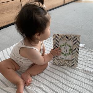 次女9ヶ月