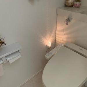 トイレにセンサー付きのライトつけました🚽