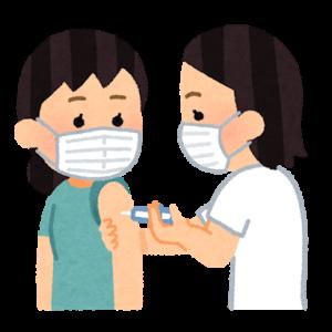 新型コロナワクチン接種!と激安リフォーム
