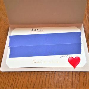 【会員様と面談】…彼女の思いが沢山、詰まった手紙…私の大切な宝物になりました。