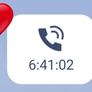 【6時間以上の電話】…突然、目の前に現れた大好きだった元カレ…『他の女性と歩いていました…』②