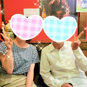 【自社内カップルの初デート】…2人とも先月から『良縁サポート 和』で活動をスタートさせました!