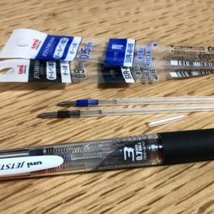書きやすいボールペンと替え芯