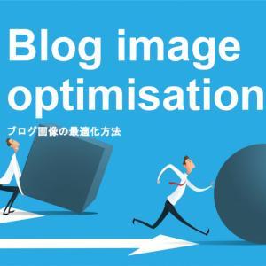 【必須】『WordPressブログの画像』3つの最適化方法【検索順位爆上げ】