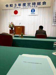 【茨城県経営者協会定時総会に参加しました】茨城乳配の冷凍・冷蔵食品物流ブログ