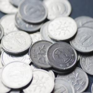 1円玉は1グラムって知ってました?