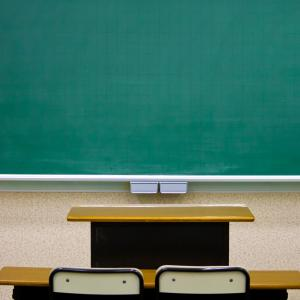学校の先生になるために必要な2つのこと