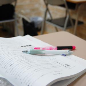 【専門教科】初心者向け!教科専門の筆記試験勉強の始め方